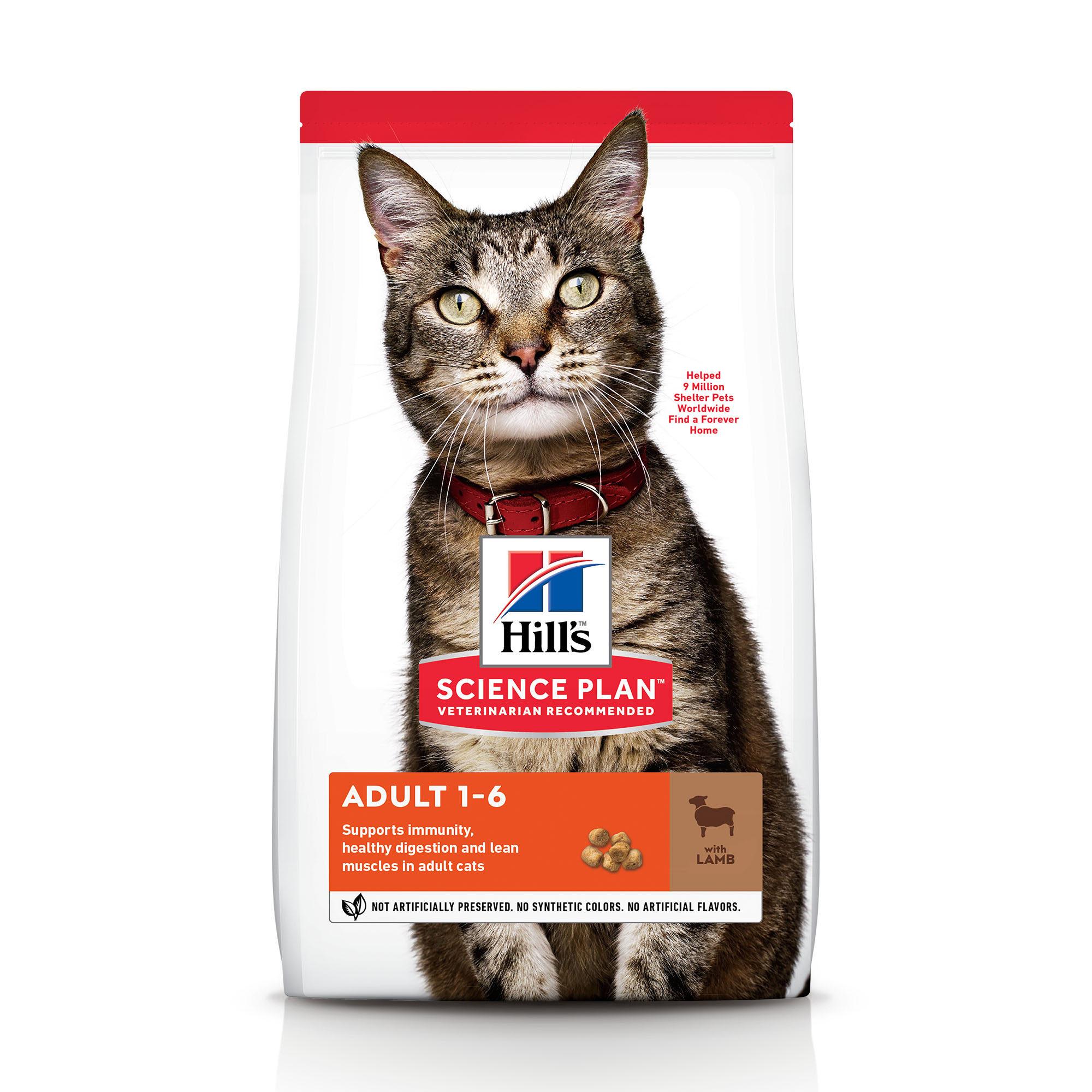 Hill's Science Plan Adult Katzenfutter - Lamm & Reis